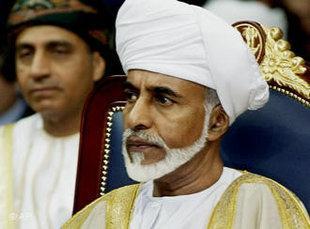 Sultan Qabuus of Oman (photo: AP)