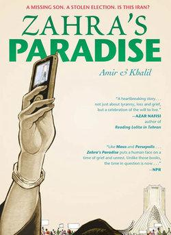 "Cover of the English edition of ""Zahra's Paradise"" (source: First Second)"