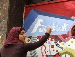 Ägyptische Demokratieaktivistin in Kairo; Foto: AP