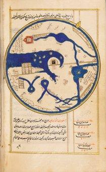 Map showing the Kaaba in Mecca as the centre of the world; illustration from Tarih-i Hind-i Garbi, Turkey 1650 (© Leiden University Library)