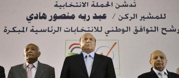 Abed Rabbo Mansur Hadi, vice-president and presidential candidate (photo: AP/dapd)
