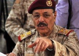 General Ali Mohsen (photo: AP)
