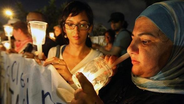 Demonstration der 'Rabbis for Human Rights'; Foto: AP