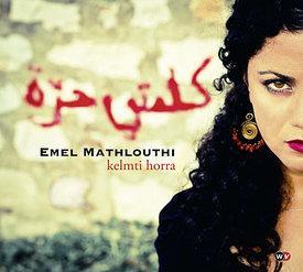 Cover of Emel Mathlouthi's album 'Kelmti Horra' (Photo: Emel Mathlouthi)