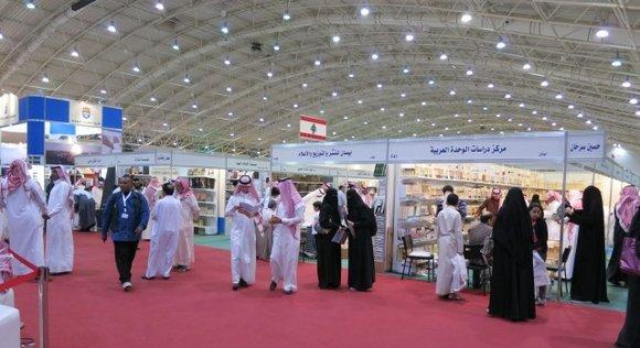 Book Fair in Riyadh (photo: Ulrike Freitag)