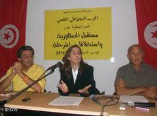 Maya Jribi, general-secretary of the Progressive Democratic Party in Tunisia (photo: Mounir Souissi/DW)