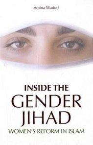 Cover of the book 'Inside the Gender Jihad' by Amina Wadud