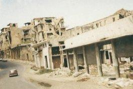 A street in Beirut during the civil war in 1978 (photo: Wikipedia/CC)