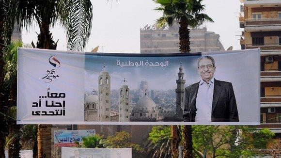 Election poster of Amr Moussa in Cairo (photo: Matthias Tödt)