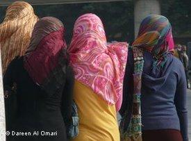 Frauen im Libanon; Foto: Dareen al Omari