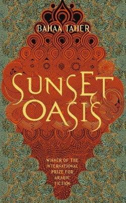 """Cover of """"Sunset Oasis"""" (source: publisher)"""
