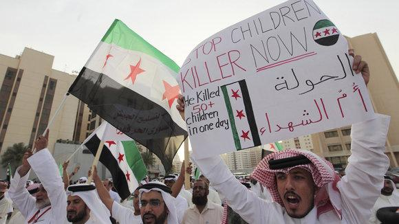 Demonstration in front of the seat of the UN in Manama (photo: Reuters)