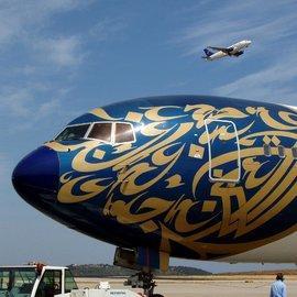 Gulf Air plane (photo: © Nja Mahdaoui)