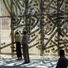 Prayer hall at the campus of the King Abdullah University in Saudi Arabia (photo: © Nja Mahdaoui)