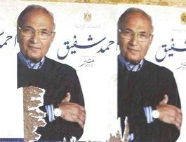 Election poster of Ahmed Shafiq (photo: Reuters)