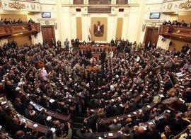 Egypt's parliament (photo: dpa)