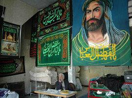 A shop in Iran that manufactures and sells a variety of banners for rituals on the day of Ashura (photo: Roshanak Zangeneh/DW)