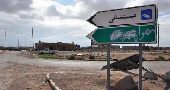 Road sign in Tawergha (photo: AP)
