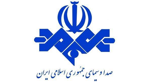 شعار تلفزيون إيران