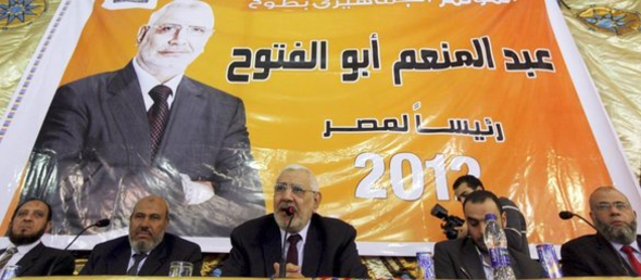 An election event organized by the Muslim Brotherhood in Cairo (photo: Reuters)