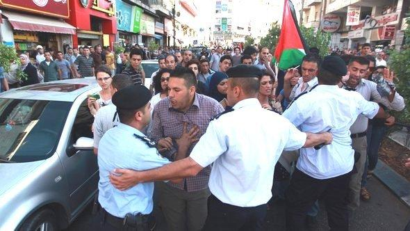 Anti-government protests in Ramallah (photo: dpa)