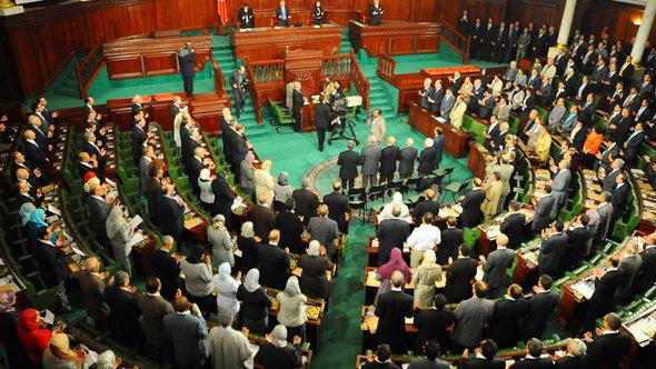The Constitutional Assembly of Tunisia (photo: Hassene Dridi/AP/dapd)
