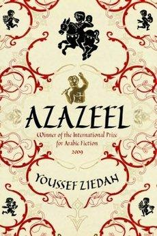 Cover of the English edition of Youssef Ziedan's novel