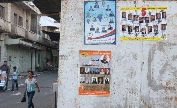 Election poster on a house wall, Palestinian territories (photo: René Wildangel)