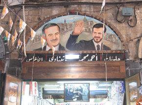 Hafiz and Bashar al-Assad on an election poster in the Old Town of Damascus (photo: Kristin Helberg)