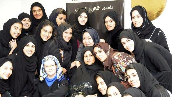 Students of the Dar Al-Hekma college in Jeddah, Saudi-Arabia (photo: dpa)