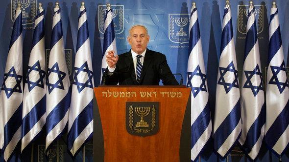 Israel's prime minister Benjamin Netanjahu (photo: Reuters)