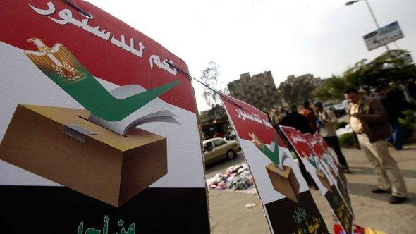 A poster of the Muslim Brotherhood in Cairo (photo: Reuters)
