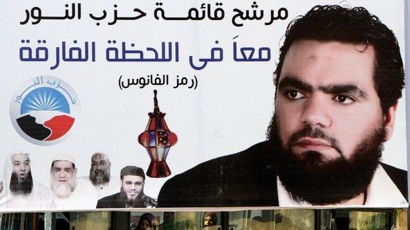 Election poster for parliamentary election, showing the candidate of the al-Nour Party, Farid Alis (photo: dapd)