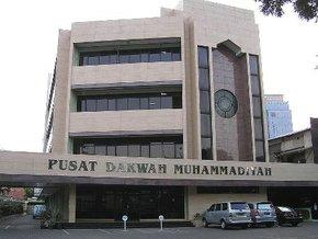 pictured: the head office of Muhammadiyah in Jakarta (photo: Wikipedia)