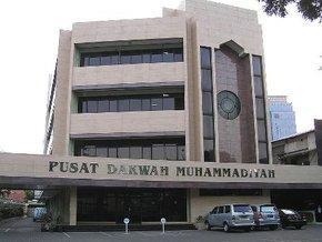 pictured: the head office of Muhammadiyah in Jakarta (photo: Wikipedia)