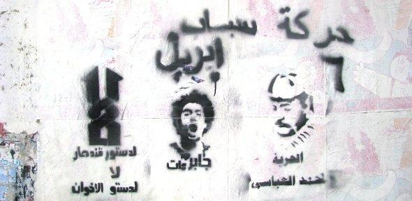 The graffiti reads: 'The constitution does not include us' (photo: Nael Elthouky)