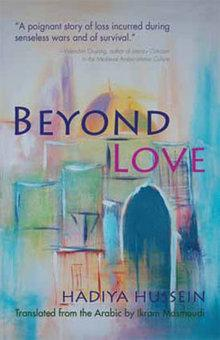Book cover 'Beyond Love' by Hadiya Hussein (copyright: Syracuse University Press)
