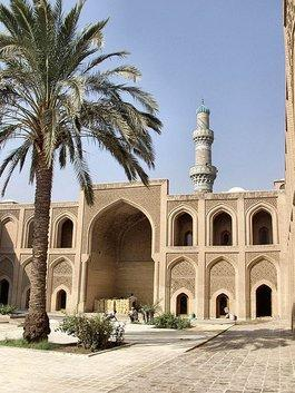 Mustansiriya University in Baghdad (photo: Christian Peacemaker Team / Wikipedia)