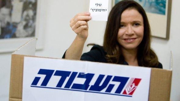 Shelly Yachimovich (photo: AP)