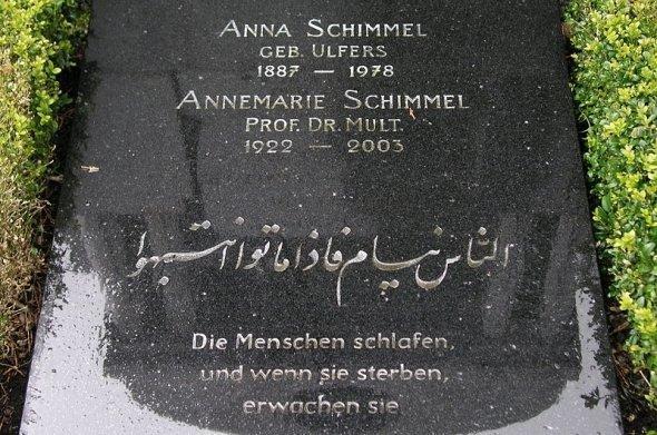 ويكيبيديا قبر انل ماري شيميل الصورة هارتموت ريم