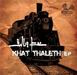 Cover of the 'Khat Thaleth' sampler (source: Stronghold Sound)