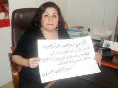 Zainab El-Ghonaimy aus Palästina; © The uprising of women in the Arab world