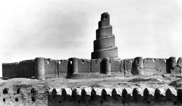 photo: Ernst Herzfeld © Museum für Islamische Kunst, Staatliche Museen zu Berlin