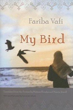 Cover of the English edition of Fariba Vafi's 'My Bird' (source: publisher)
