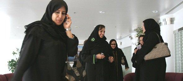 Saudi businesswomen (photo: AP Photo/Kamran Jebreili)