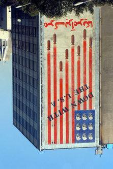 Propaganda upside down: Anahita Razmi's 'Up and Down with the USA' (2012)