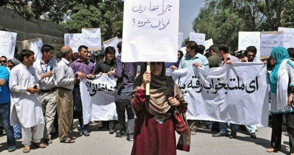 Demonstration against violence against women in Kabul (photo: Hosain Sirat/DW)