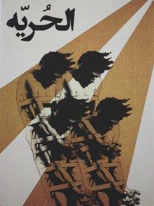 """من معرض """"Kunststoff Syrien"""" . المصدر: Adoptarevoluion"""