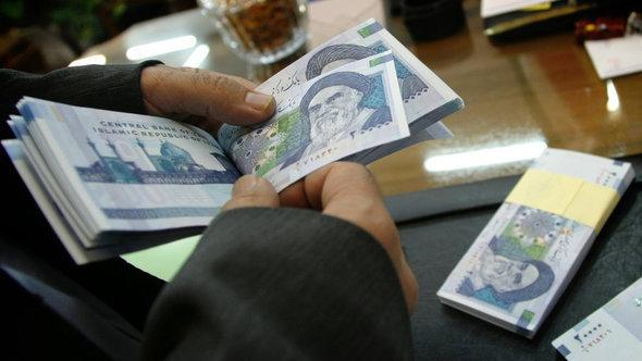 Iranian rial bills (photo: Asio.ir)