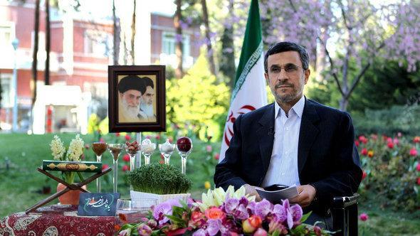 Mahmoud Ahmadinejad (photo: picture-alliance/AP Photo/Office of the Supreme Leader)